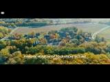 Ukraine - Оpen for tourism -... - Міністерство економічного розвитку і торгівлі України