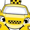 Такси ЮНИС ЛАДА. Работа в Яндекс такси,Гетт,Убер
