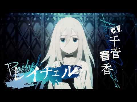 Первый трейлер Satsuriku no Tenshi Ангел кровопролития Angels of Death 「промо」 ТВ аниме тизер 1 2018