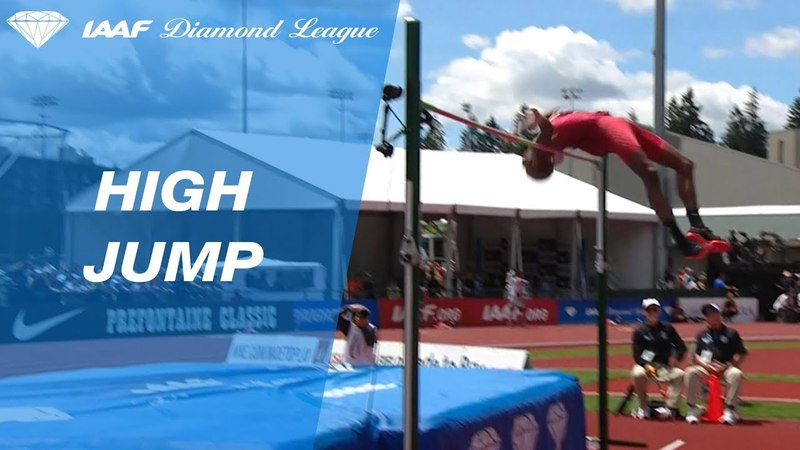 Mutaz Barshim Wins Men's High Jump - IAAF Diamond League Eugene 2018