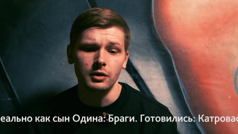 S1e19 | Мнение судей | Владимир Аладьин