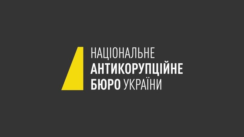 Фрагменти розсекречених матеріалів негласних слідчих дій стосовно Керівника САП