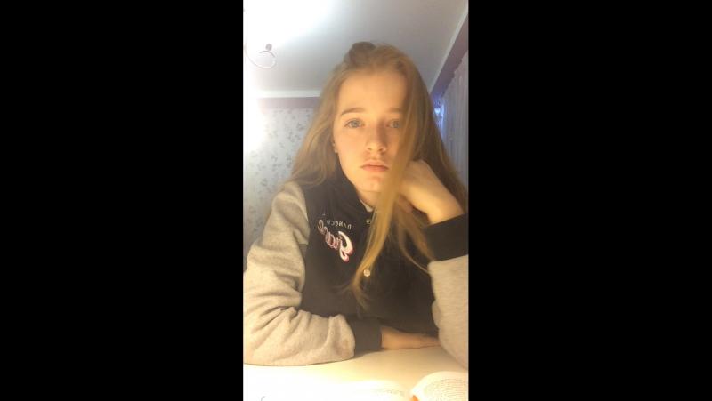 Диана Рогальчук — Live