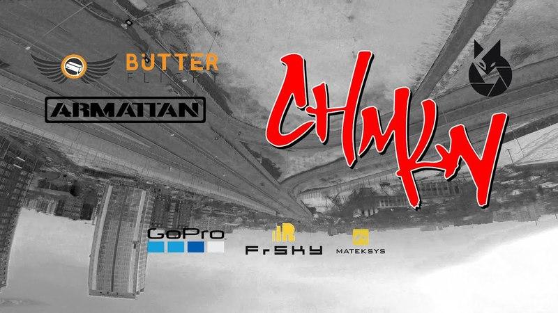 ✅ ButterFlight 3.5.0 | CHMLN | Loud Sound‼️