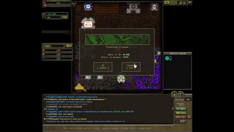Шахты: война кланов VK 720p