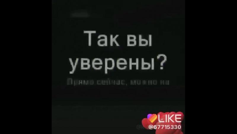 LIKE_6513514705400375346.mp4