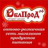 База-магазин ОблПрод