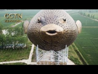 Это сооружение в форме рыбы скоро может стать самым объемным в мире