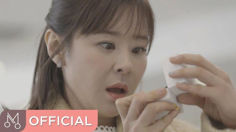(Королева детектива 2 OST Part 5) 윤하 (YOUNHA) - 녹을지 몰라요