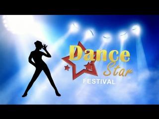 EXOTIC POLE DANCE. Dance Star Festival - 14. 31 марта 2018г.