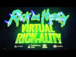Rick and Morty Virtual