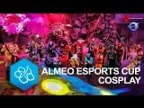 ALMEO ESPORTS CUP: косплей отчёт (тизер)