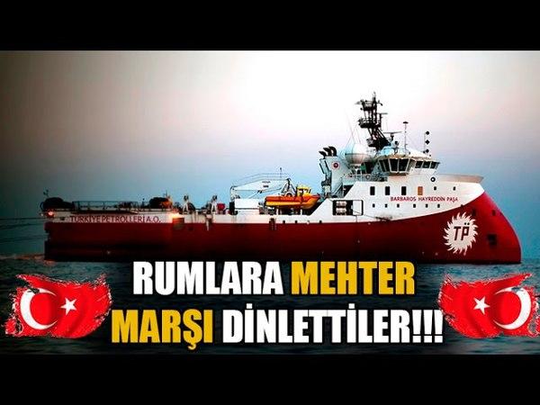 TÜRK Gemisini Tehdit Eden Rumlara MEHTER MARŞLI AYAR!