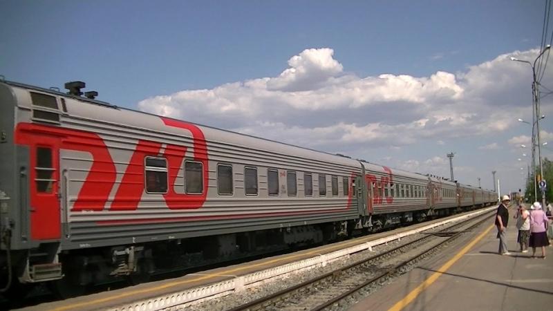 Отправление поезда № 379 Камышин-Москва со станции Камышин1. Ели-ели добежал