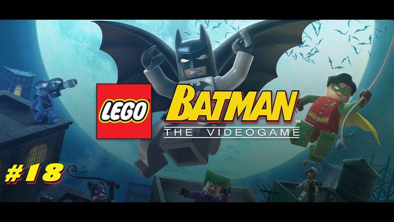 LEGO BATMAN THE VIDEOGAME 1 ЭПИЗОД 3 МИССИЯ ЗЛОДЕИ