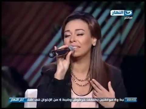 Marwa Nagy Men Hoby Fek Ya Gary اخر النهار مروة ناجي من حبي فيك يا جا 15