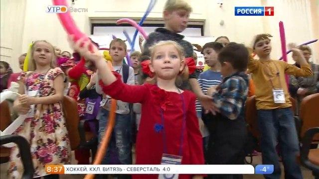 Вести-Москва • Вести-Москва. Эфир от 14.11.2016 (08:35)