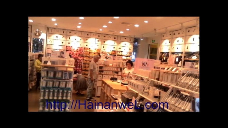 Shop MINISO in Sanya, Hainan Island, China