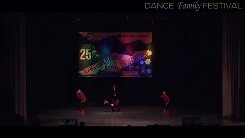3 Place CARPE_DIEM_BEGINNERS DFF18 Best dance show juniors