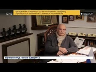 Михалков - про развал МЧС и роль в этом высшего руководства министерства