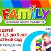 """Детский сад """"Family"""""""