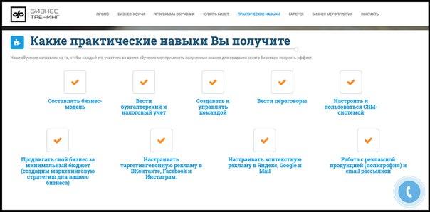 МЕСТОРоссия, г. Белгород,ул. Королева 2а, корпус 2, оф. 420БЕСПЛАТ