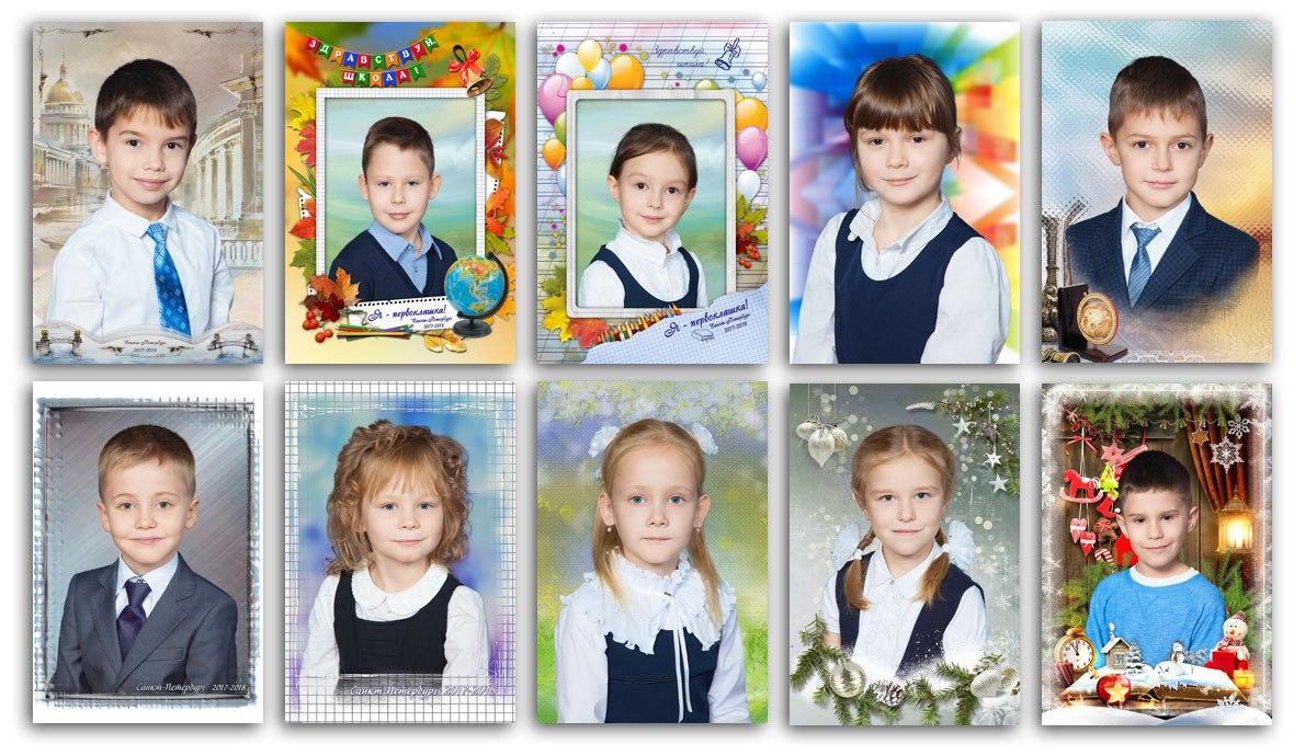 Фотосессия всанкт-петербургской школе №640(1-е классы)  . Фотосессия «Я— первоклашка!» , новогодняя тематическая фотосессия ипортретная фотосъёмка