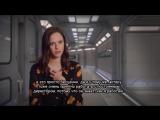 Лекарство от смерти - Интервью Каи Скоделарио (Тереза) [RUS SUB]
