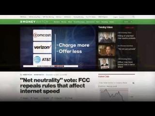 Конец свободного интернета в США