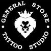 Татуировка в Солигорске