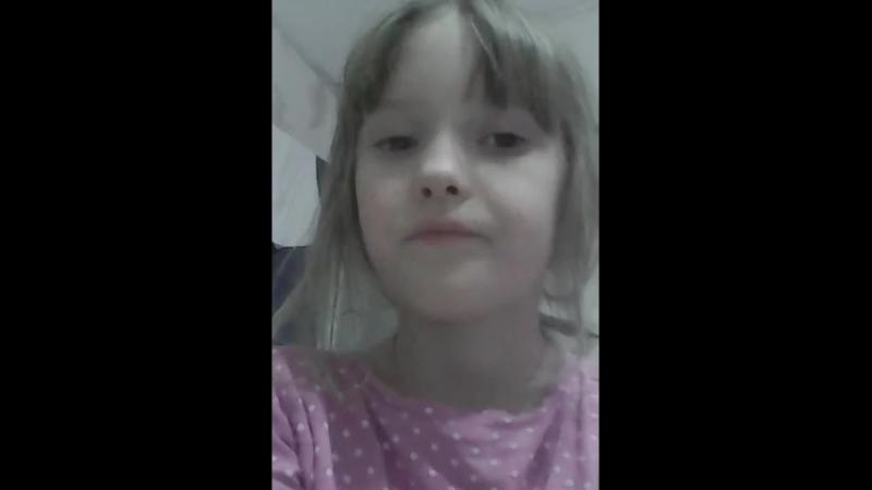 Регина Яушева - Live