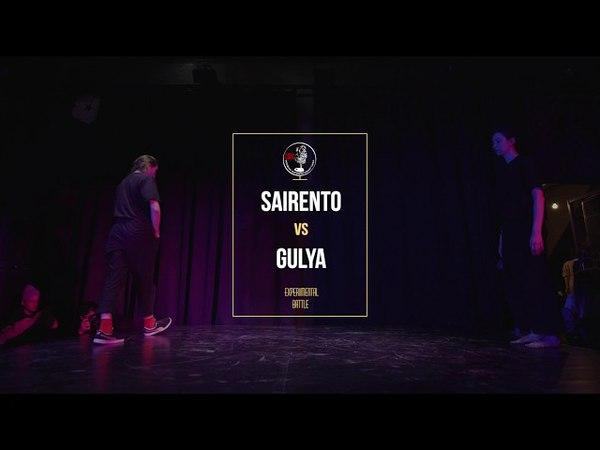 Experimental battle Ключи - 14 Гуля vs Sairento
