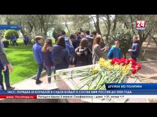 «Как в семье». Юные немецкие народные дипломаты посетили МДЦ «Артек»