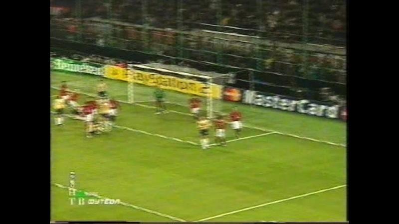 ЛЧ 2005-06. 1-8 финала. Ответный матч. Милан - Бавария