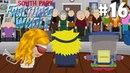 Прохождение South Park The Fractured But Whole 16 - Старые пердуны и кредит на 80000$