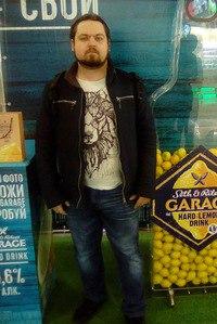 Дмитрий Лимонов, Новосибирск - фото №6