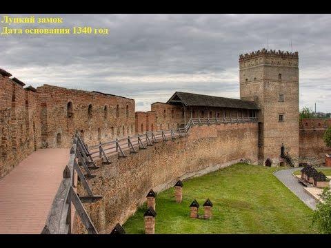 Луцкий замок Украина Lutsk castle
