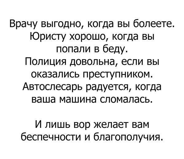 Фото №456249512 со страницы Елены Нежиной