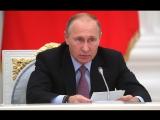 Выступление Президента Российской Федерации В.В. Путина на заседании Координационного совета по реализации Национальной стратеги