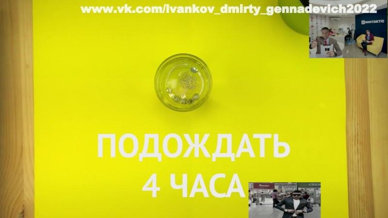 Как правильно чистить свои украшения, какие носим мы все каждый день на себе от Иванкова Дмитрия.