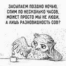 Светлана Зеленкова фото #2