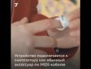 Кольцо для управления музыкой Neova