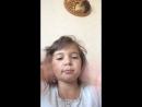 Диана Иваницкая — Live