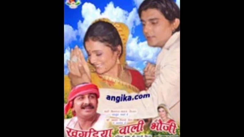 Angika gana - angika Song - Raja Kare Chhi Hum Tore Se Pyar