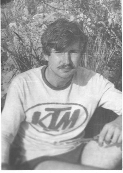 Андрей Кишкичев