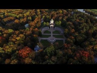 Осенняя палитра усадьбы
