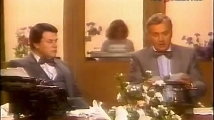 ВИА Ариэль Комната смеха 1985г в передаче Утренняя почта А Ширвиндт и М Державин 1985г