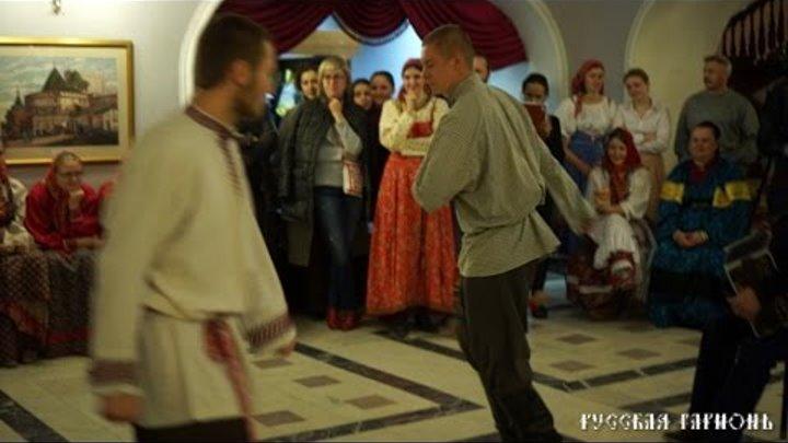Русская пляска Живая Традиция 2014