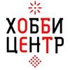 ХОББИ-ЦЕНТР - ПДНТ «Губерния»