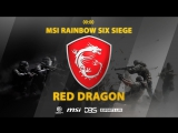 MSI Rainbow Six Осада: Red Dragon | День #1